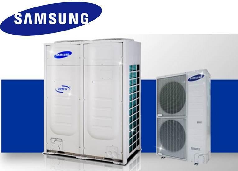 http://nswhvacaz.com/wp-content/uploads/2014/09/Samsung-DVM.jpg